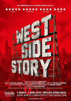 West Side Story (2018)